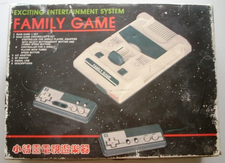 Family Game Box